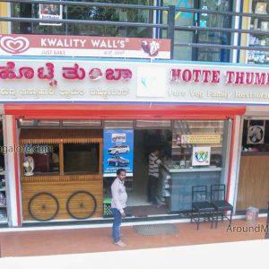 Hotte Thumba Pure Veg Restaurant Udupi 300x300 - Hotte Thumba - Pure Veg Restaurant - Udupi