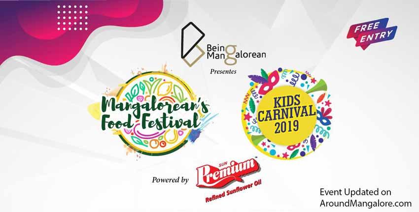 International Food Festival & Kids Carnival 2019