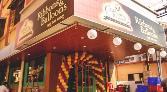 Ribbons and Balloons - Udupi