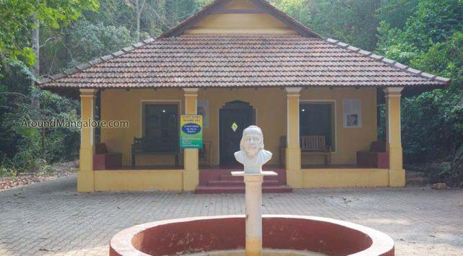 Dr. Shivaram Karanth - Balveye Belaku Lifestyle Museum, Puttur, Karnataka