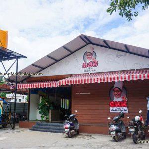 CKK Chef Komals Kitchen Kitchens of Maharaja Ballalbagh Mangalore P2 300x300 - CKK - Chef Komal's Kitchen - Kitchens of Maharaja - Ballalbagh