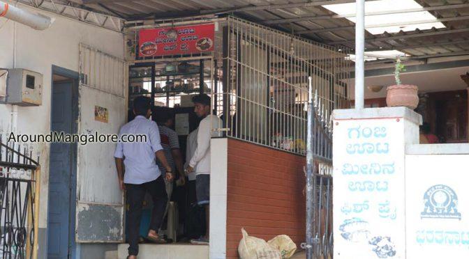 Mane Oota Ganji Oota - Padavinangadi, Bondel, Mangalore