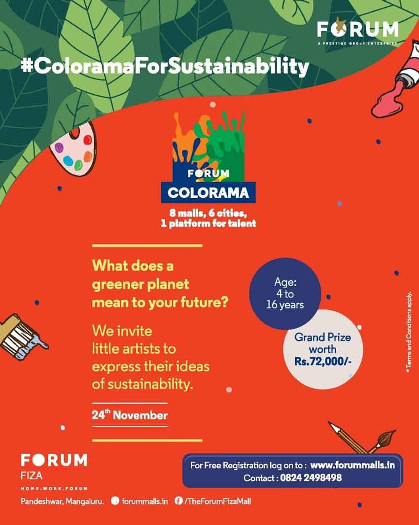 Forum Colorama 2019 - The Forum Fiza Mall, Pandeshwar, Mangalore
