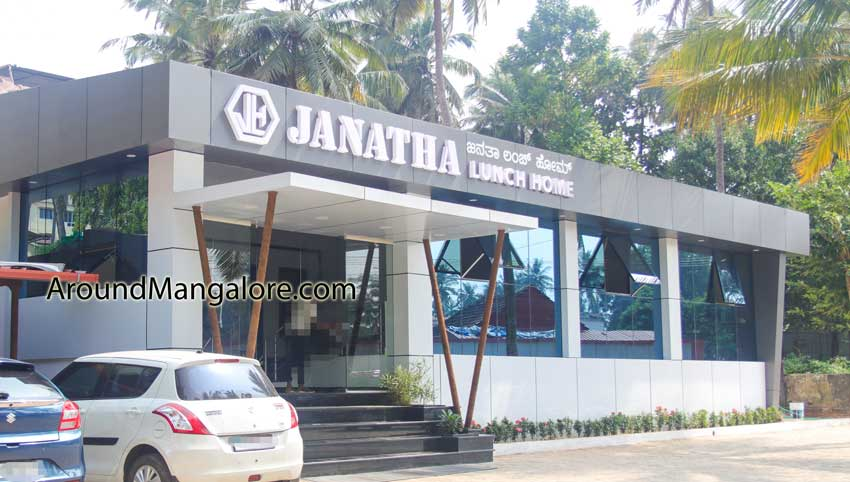 Janatha Lunch Home – Seafood Restaurant – Kankanady