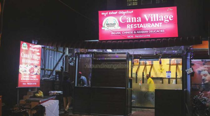 Cana Village Restaurant - Attavar, Mangalore