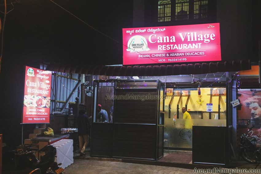 Cana Village Restaurant – Attavar, Mangalore