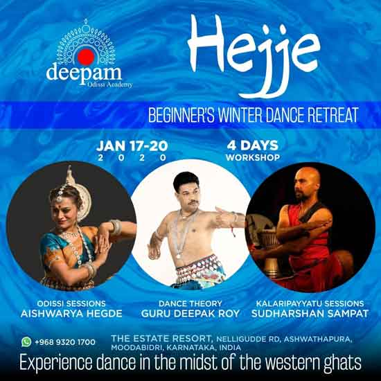 Hejje - Beginners Winter Dance Retreat - 17 to 20 Jan 2020 - The Estate Resort - Moodabidri - Mangalore