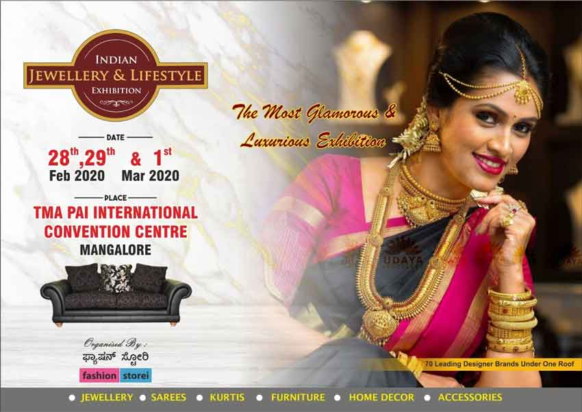 Indian Jewellery & Lifestyle Exhibition – 28, 29 Feb & 1 Mar 2020