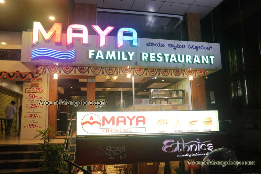 Maya Chats Cafe – Balmatta Road