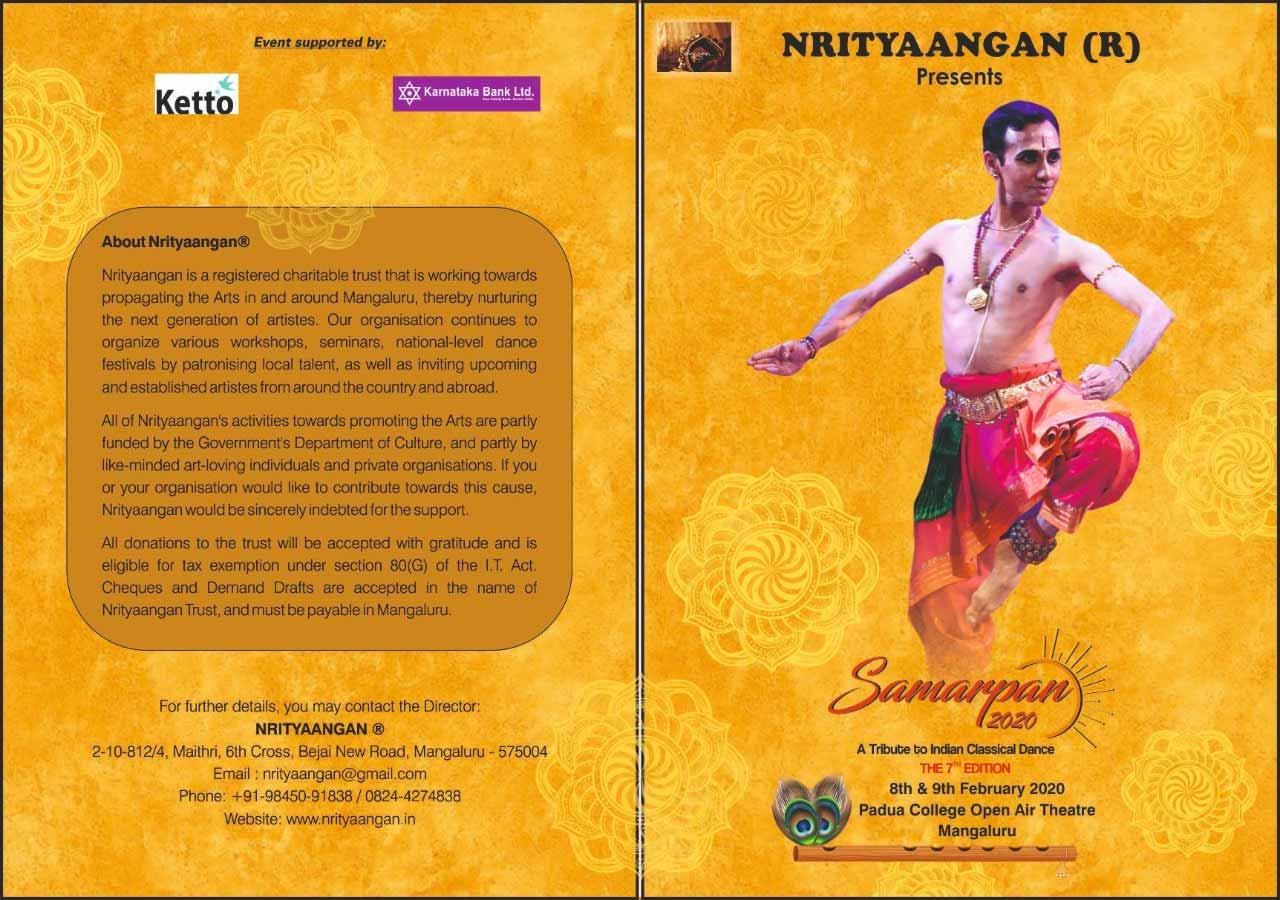 Samarpan 2020 - 8 & 9 Feb 2020 - Padua College, Mangalore
