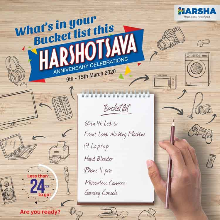 Harshotsava – Anniversary Celebrations – 9 to 15 Mar 2020 – Harsha Digital, Mangalore