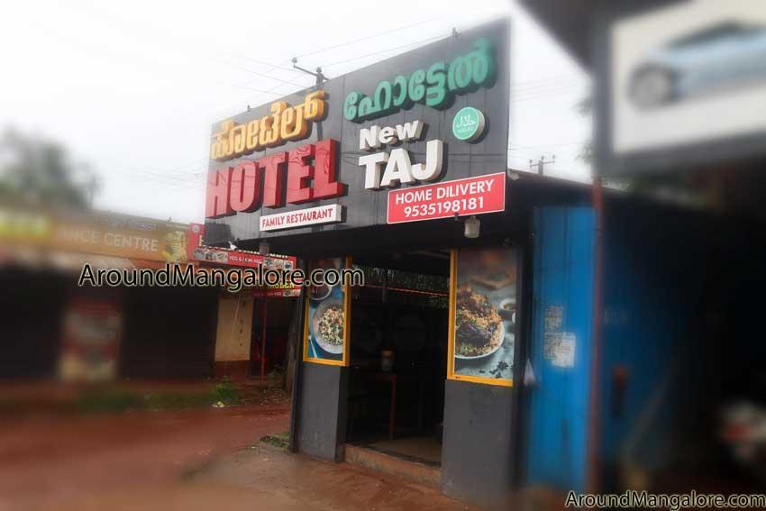 Hotel New Taj Restaurant - Deralakatte, Mangalore