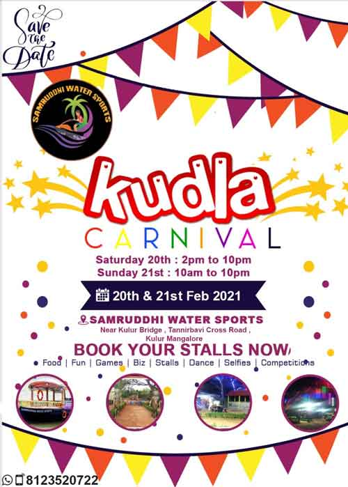 Kudla Carnival - 20 and 21st Feb 2021 - Samruddhi Water Sports, Tannirbavi Cross Road, Mangalore