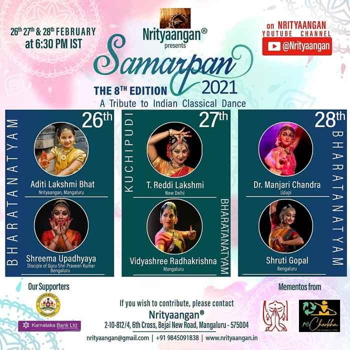 Samarpan 2021 - The 8th Edition - 26 to 28 Feb 2021 - On YouTube @Nrityaangan