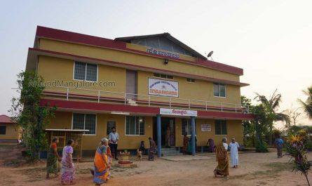 Sevaashrama - Sevaa Bhaava Charitable Trust - Home for destitute women - Derlakatte, Mangalore