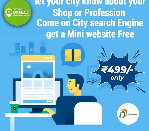 City Biz Connect – Listing in city search engine