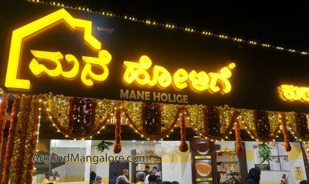 Mane Holige - Bendoorwell, Kankanady, Mangalore