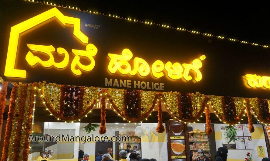 Mane Holige – Bendoorwell, Kankanady, Mangalore