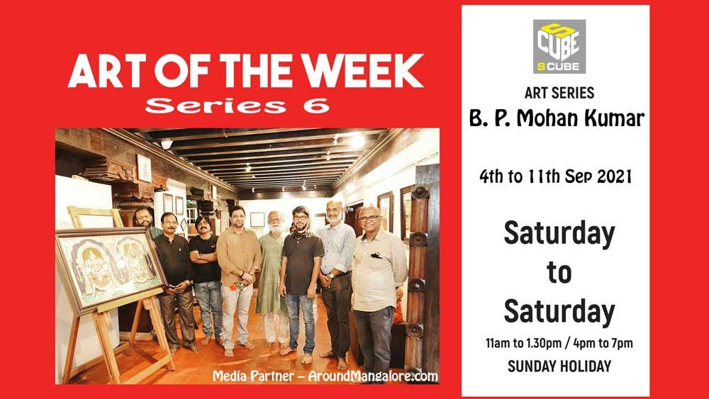 Art of the Week (Series 6) - Durga Parameshwari - Tanjore Painting - B. P. Mohan Kumar - S Cube Art Gallery – Sep 2021
